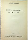 Chiński drzeworyt rewolucyjny