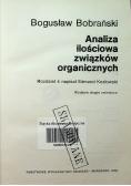 Methods in industrial microbiology