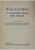 Wskazówki co do stosowania niektórych leków 1946 r.