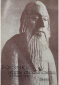 Rocznik Muzeum Etnograficznego Tom 1