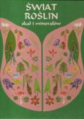 Świat roślin skał i minerałów