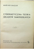 Cybernetyczna teoria układów samodzielnych wyd I