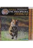 Wielka Encyklopedia Zwierząt 30 tomów