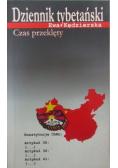Dziennik tybetański