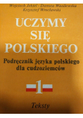 Uczymy się polskiego 1