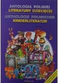 Antologia polskiej literatury dziecięcej