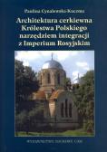 Architektura cerkiewna Królestwa Polskiego narzędziem integracji z Imperium Rosyjskim