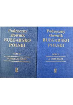 Podręczny słownik Bułgarsko Polski 2 Tomy