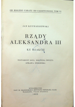 Rządy Aleksandra III 1933 r