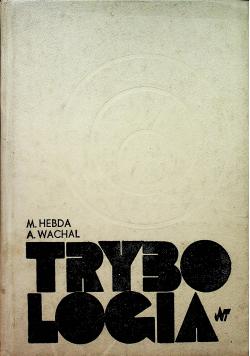 Trybologia