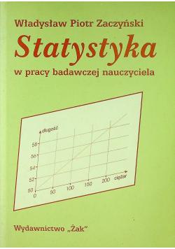 Statystyka w pracy badawczej nauczyciela
