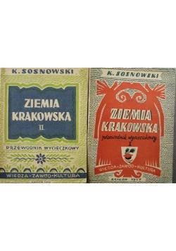 Ziemia Krakowska przewodnik wycieczkowy Tomy II 1948 r.