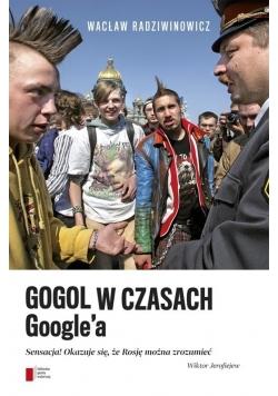 Gogol w czasach Googlea