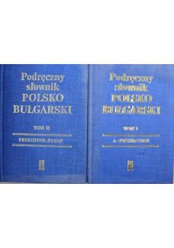 Podręczny słownik polsko bułgarski 2 tomy