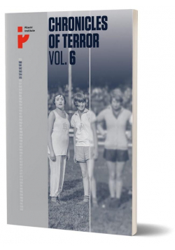 Chronicles of Terror. Volume 6. The fate of...
