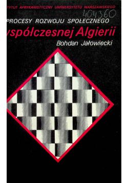 Procesy rozwoju społecznego współczesnej Algierii