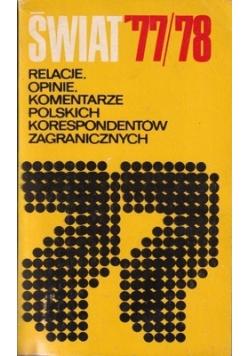 Świat 1977 i 1978 relacje opinie komentarze polskich korespondentów zagranicznych