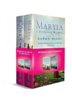 Pakiet: Maryla z Zielonego Wzgórza/ Córka piekarza