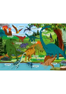 Podkładka na biurko - Dinozaury