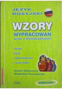 Język rosyjski wzory wypracowań wraz z tłumaczeniami