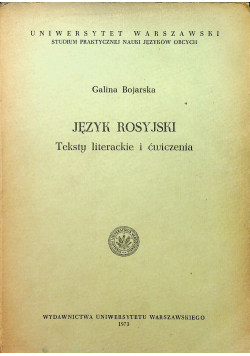 Język rosyjski Teksty literackie i ćwiczenia