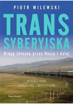 Transsyberyjska (z autografem)