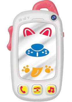 Mój pierwszy telefon do selfie