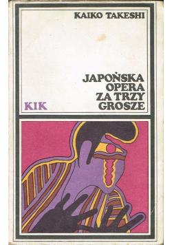 Japońska opera z trzy grosze