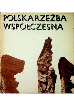Polska rzeźba współczesna