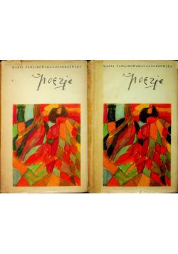 Pawlikowska Jasnorzewska Poezje Tom I i II