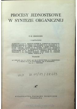 Procesy jednostkowe w syntezie organicznej