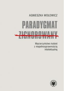 Paradygmat zignorowany