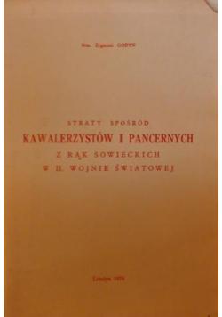 Straty spośród kawalerzystów i pancernych z rąk sowieckich w II. wojnie światowej