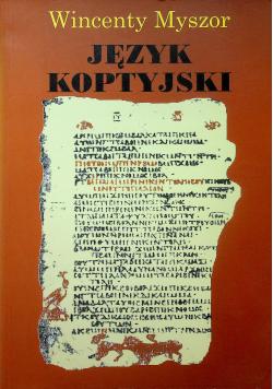 Język koptyjski