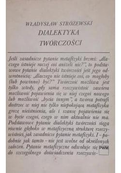 Dialektyka Twórczości