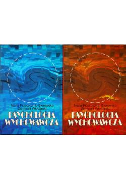 Psychologia wychowawcza 2 tomy