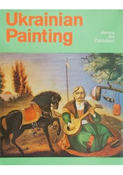 Ukrainian painting