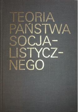 Teoria państwa socjalistycznego