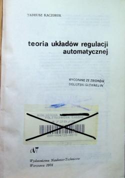 Teoria układów regulacji automatycznej