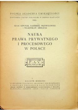 Nauka prawa prywatnego i procesowego w Polsce  1948 r.