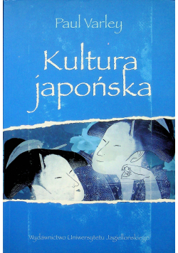 Kultura japońska