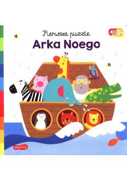 Arka Noego. Akademia mądrego dziecka. Pierwsze puzzle