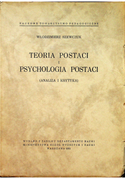 Teoria postaci i psychologia postaci