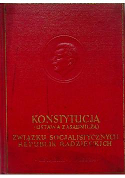 Konstytucja Związku Socjalistycznych Republik Radzieckim