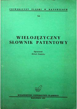 Wielojęzyczny słownik patentowy