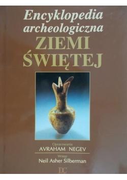 Encyklopedia archeologiczna Ziemi Świętej