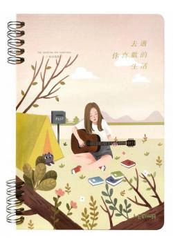 Kołonotes A5/80K Dziewczyna z gitarą