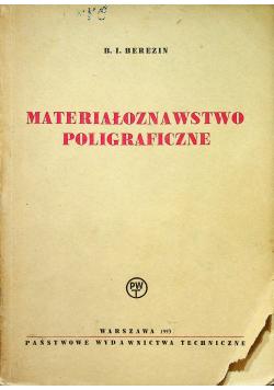 Materiałoznawstwo poligraficzne