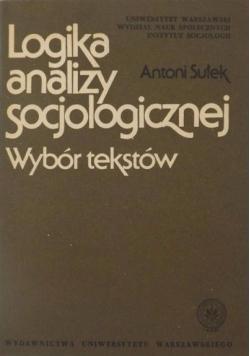 Logika analizy socjologicznej