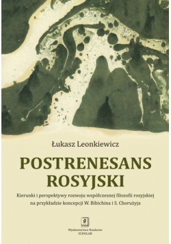 Postrenesans rosyjski